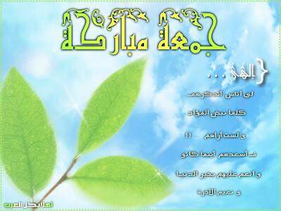 ������ ������ ���� ������ 2012 6558737233_09451eeeeb.jpg