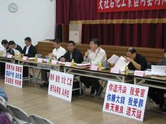 高雄海科大沈建全教授表示石化工業區之污染及對健康傷害已成為台灣的毒瘤。沈建全提供