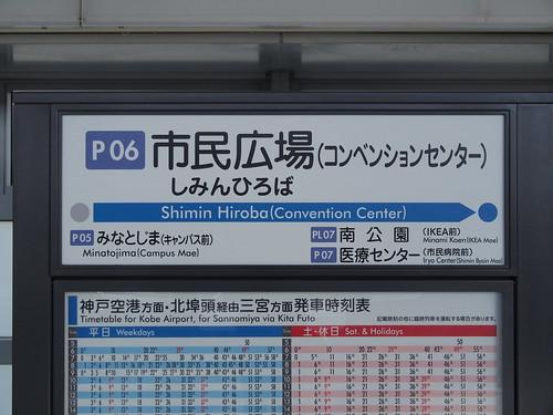 PC189425