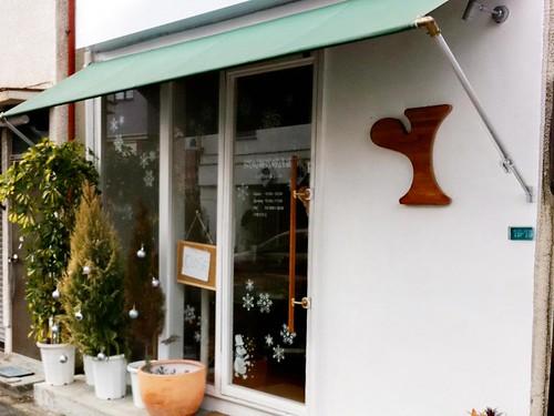SOL 'S CAFE