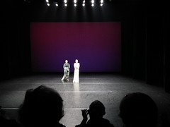 In Between, A Performance By Yoshito Ohno (大野庆人) and Lucie Grégoire at L'Agora de la Danse (Montreal. 2011)
