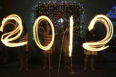 Bon any 2012