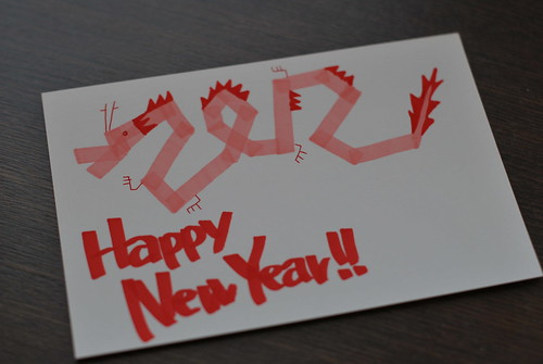 New Year's Greeting Card 2012