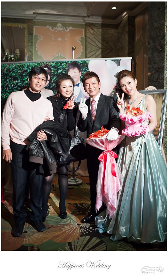 婚禮紀錄 緯洋&純華 _0217