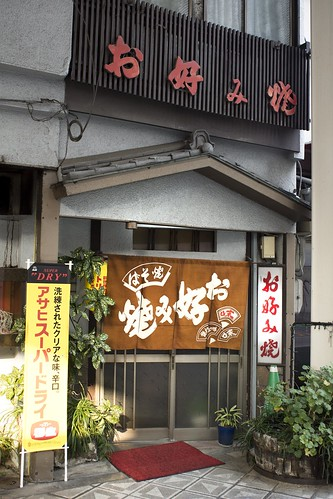 JJ J1 14 049 大阪市浪速区 α77 MAF24 2.8#
