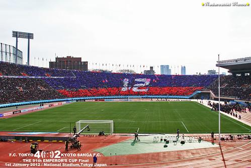 天皇杯決勝 FC東京ゴール裏 コレオグラフィ