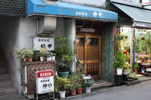 Tokyo Omotesando
