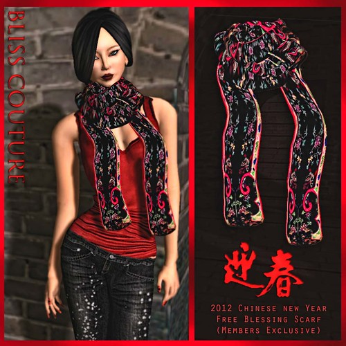 2012 Chinese New Year Gift Scarf (Members Exclusive) by Cherokeeh Asteria