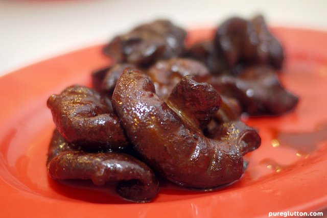 fried intestines
