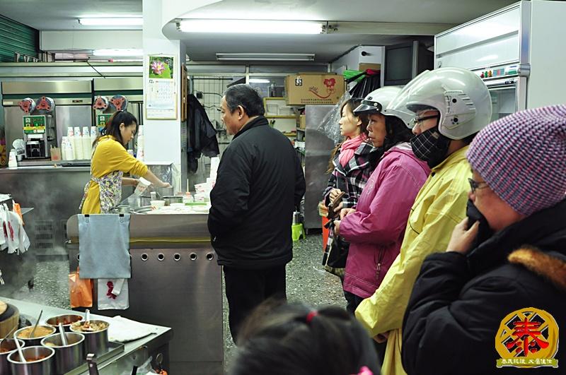 三重-上海蛋餅大王-6