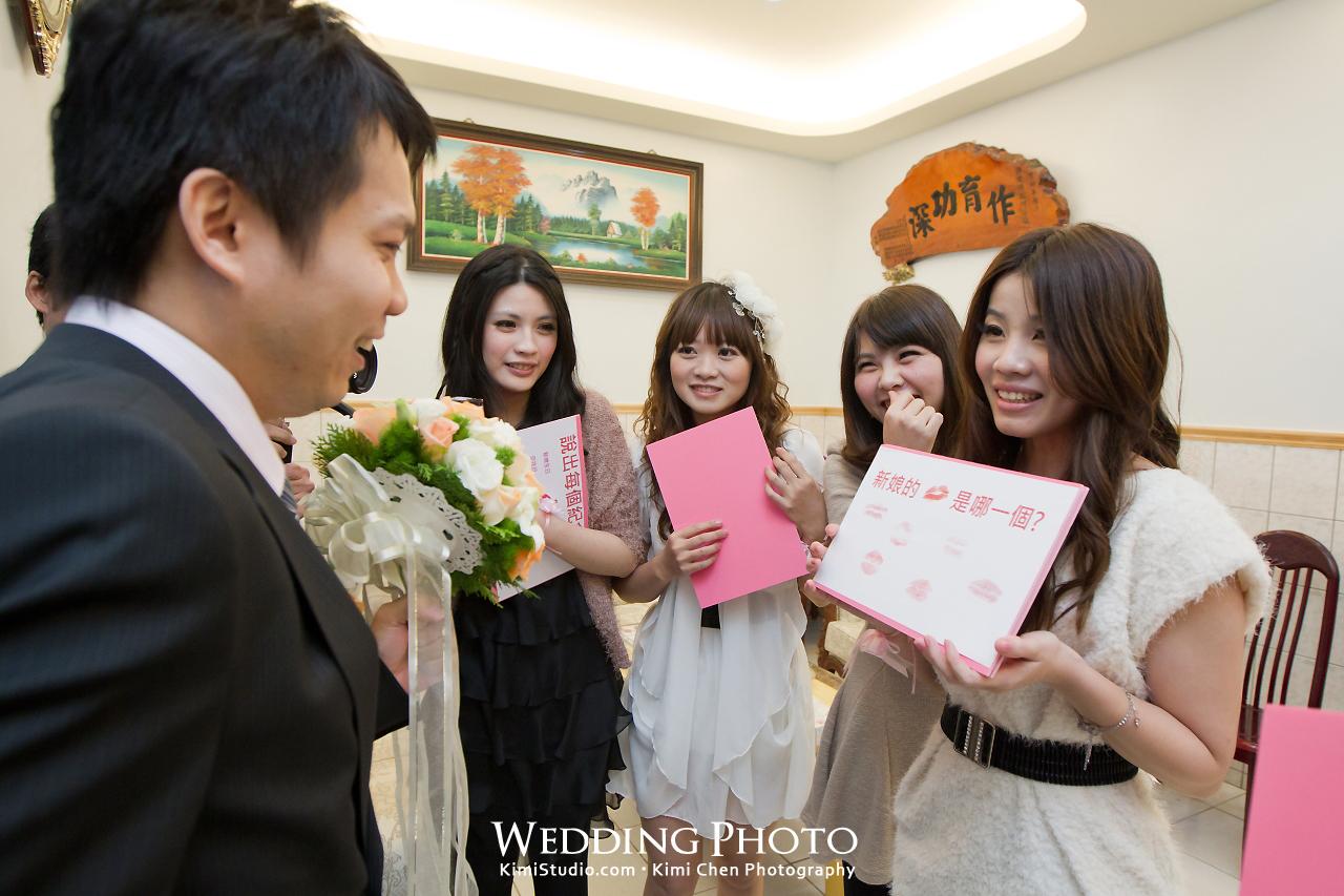 2011.12.24 Wedding-024