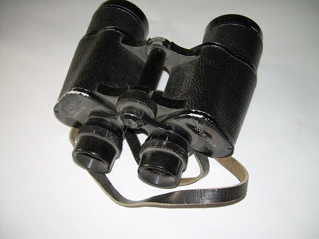 How Do Night Vision Binoculars Work? | eHow.com