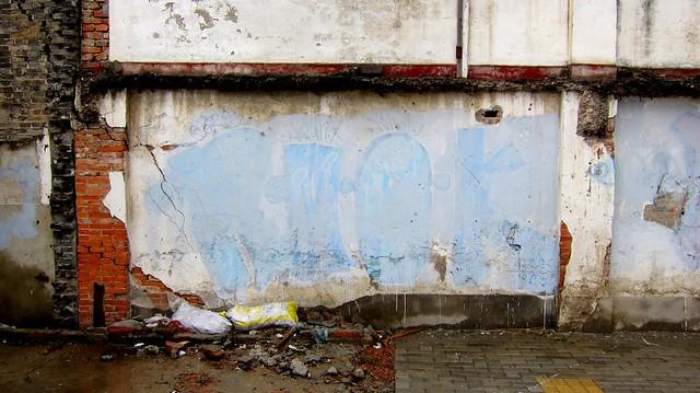 übermaltes graffiti shanghai 2012