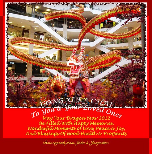 2012 Chinese New Year greeting card