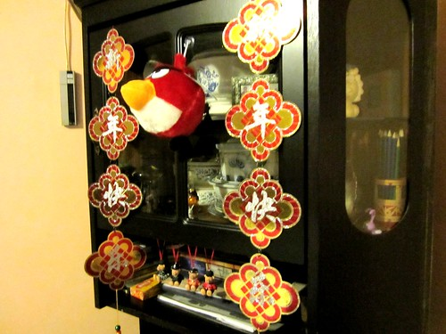 CNY decor 1