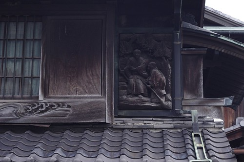 後藤神輿店