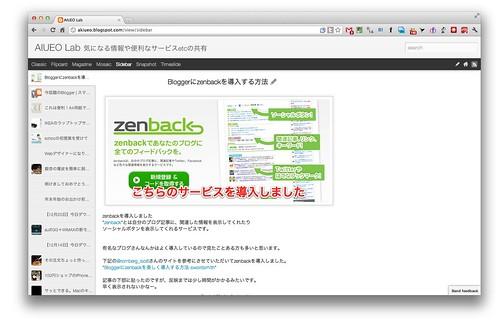 スクリーンショット 2012-01-26 18.14.47