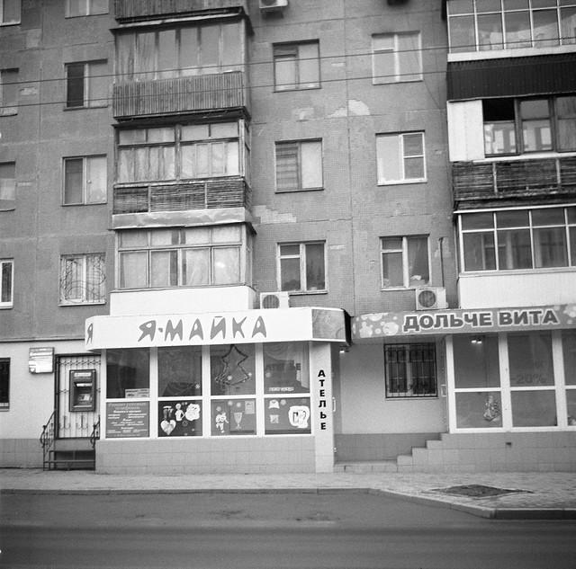Rostov-on-Don 2