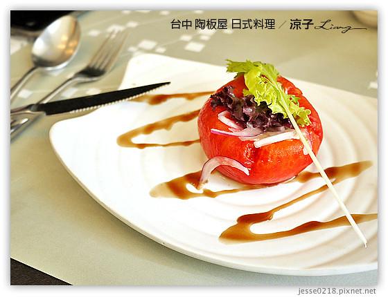 台中 陶板屋 日式料理 18