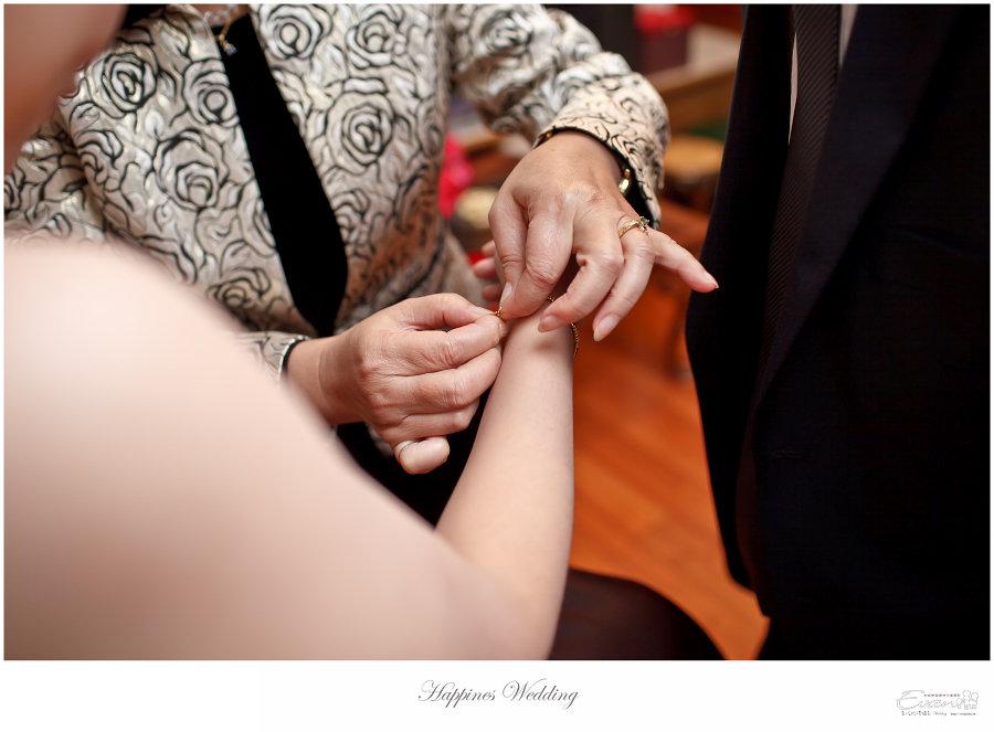 婚禮紀錄 婚禮攝影_0054