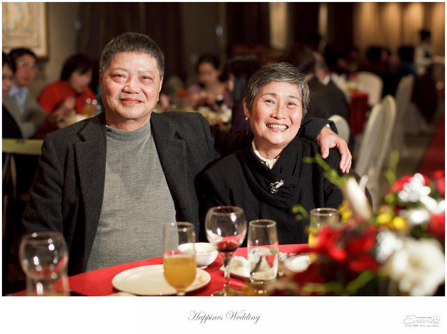婚禮紀錄 婚禮攝影_0231