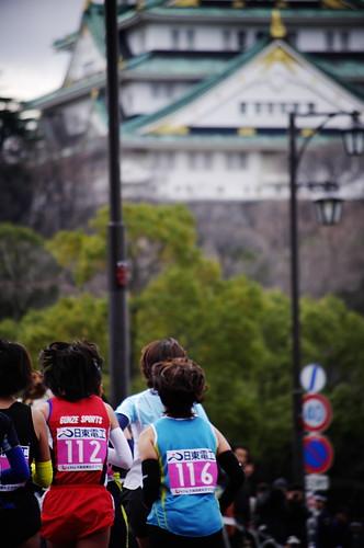 running in Osaka