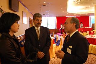 2008 AAARI Annual Banquet