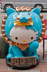 Hello Kitty Shisa