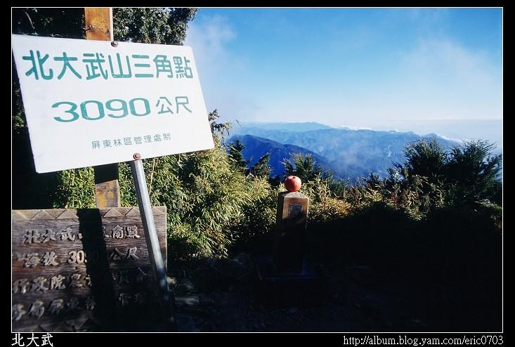 [活動公告]2012 2/18-2/19 北大武登山團