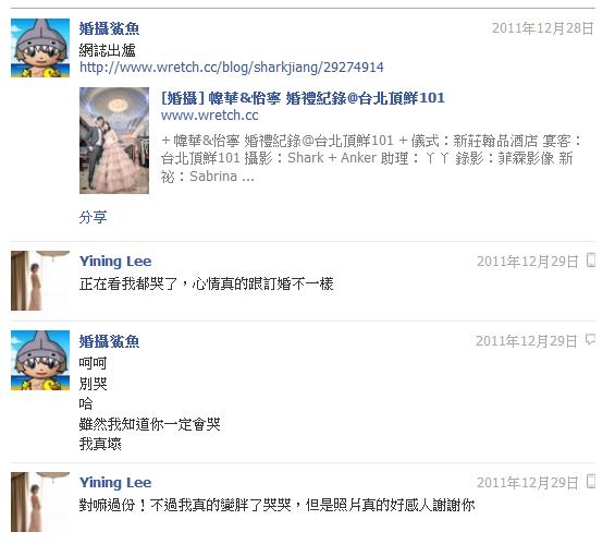2011.11.27.幃華怡寧