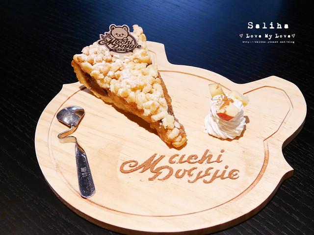西門町下午茶咖啡館推薦Machi Doggie Fashion & Coffee昆凌 (3)