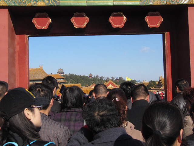 Forbidden City Crowd