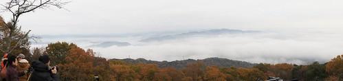 広島県 霧の海 パノラマ