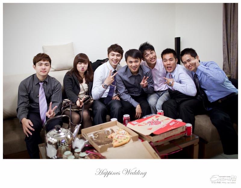 [婚禮攝影] 威智&佳慧  婚禮紀錄_0158