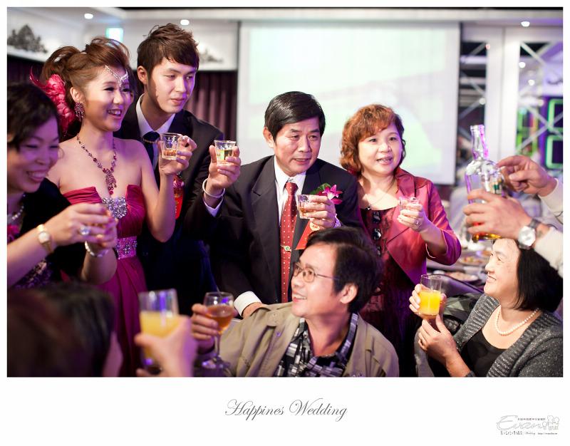 [婚禮攝影] 威智&佳慧  婚禮紀錄_0312