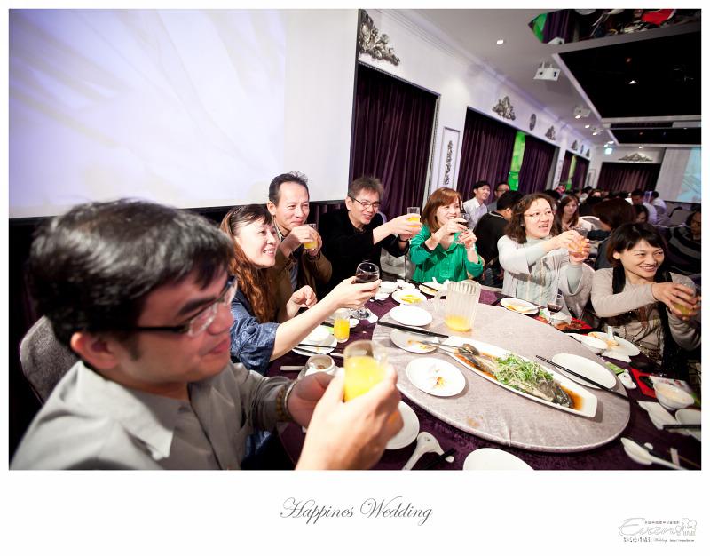 [婚禮攝影] 威智&佳慧  婚禮紀錄_0320
