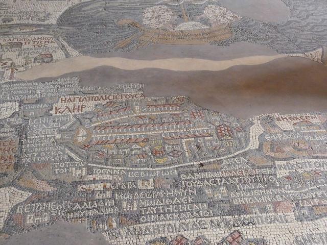 Mosaico de Tierra Santa en Mádaba