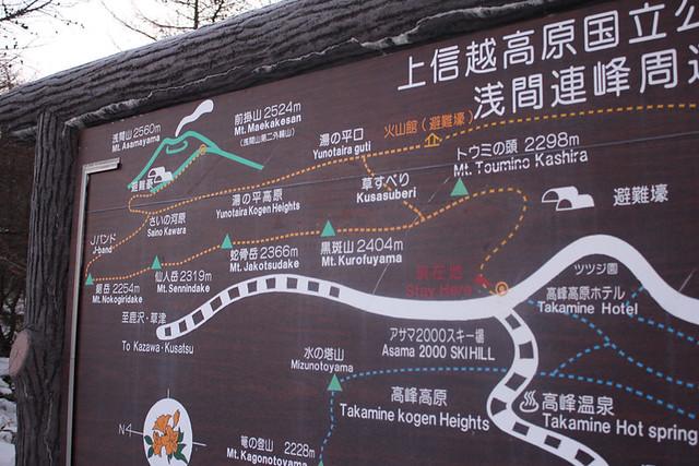 浅間山登山地図