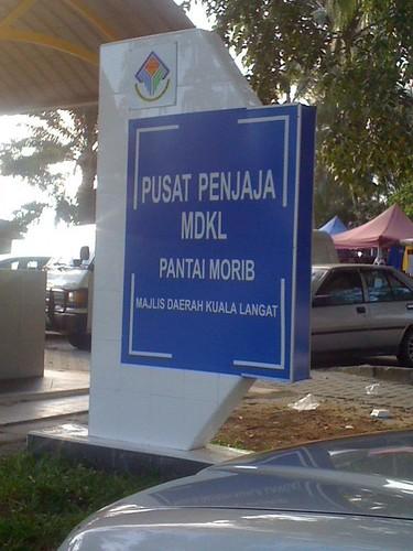 papan tanda morib