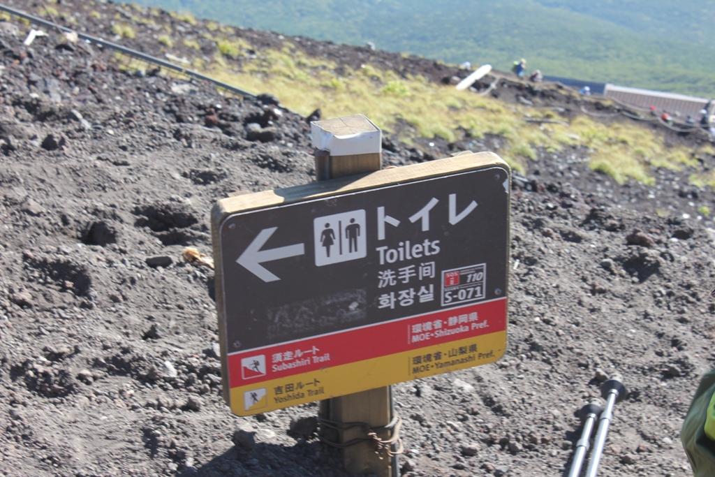 Mt. Fuji experience report (Yoshida route) Part4 (13)