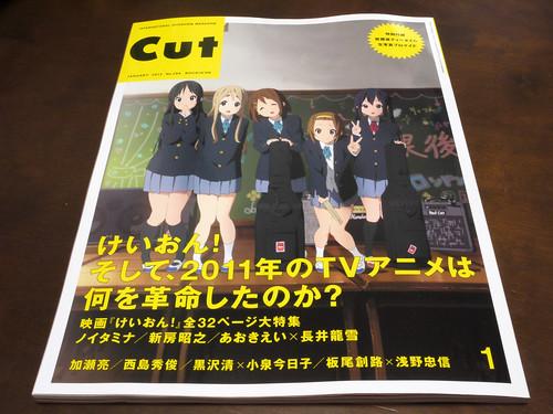 CUT 1月号 (2011年12月19日発行)