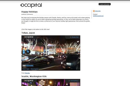 occipital のオフィシャルブログに紹介された!