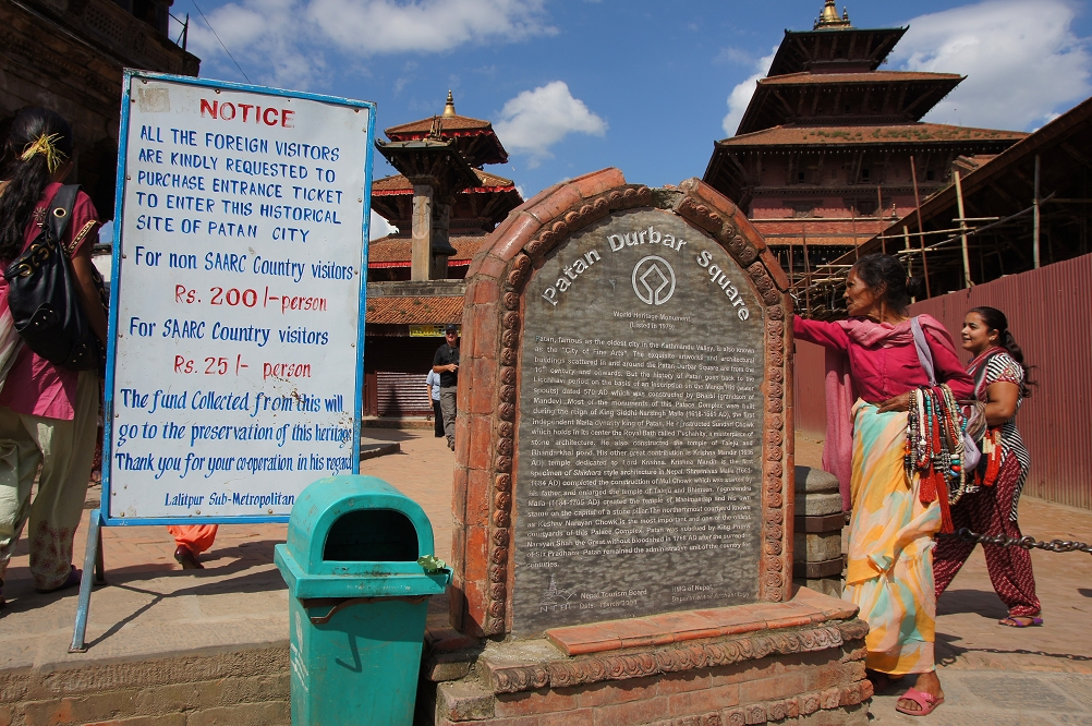 1007_Nepal_143