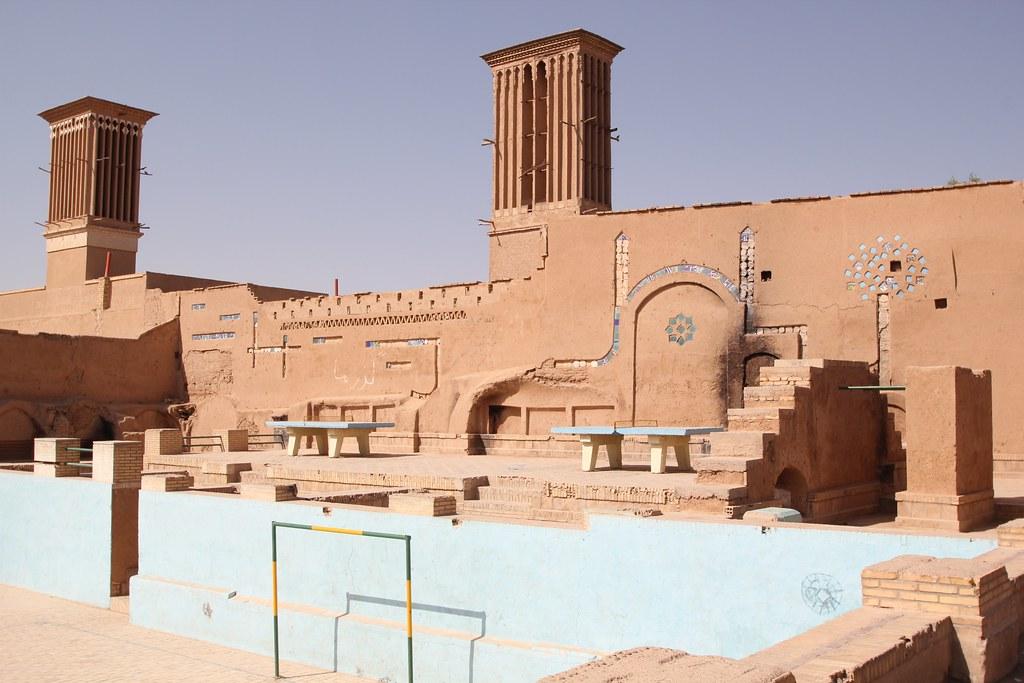 Schoolyard in Yazd