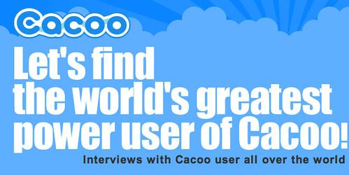 Cacoo Tour