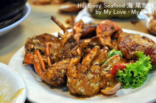 2011_12_26 Hai Boey Seafood 015a