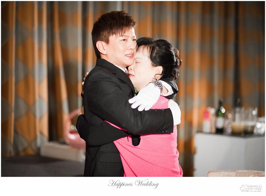 婚禮紀錄 緯洋&純華 _0137