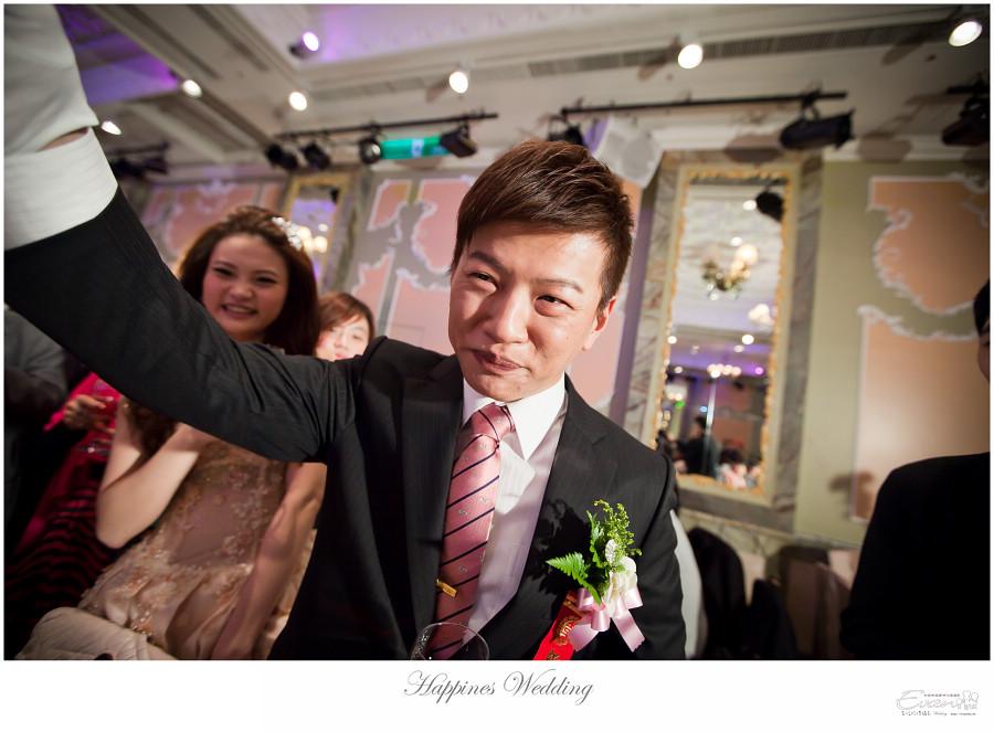 婚禮紀錄 緯洋&純華 _0159