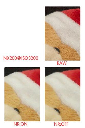 NX200_ISO_07