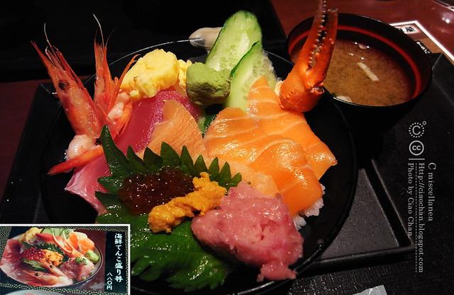 『Tokyo』for Business ◎ 東京。新宿、銀座~綜合海鮮丼飯R1050344